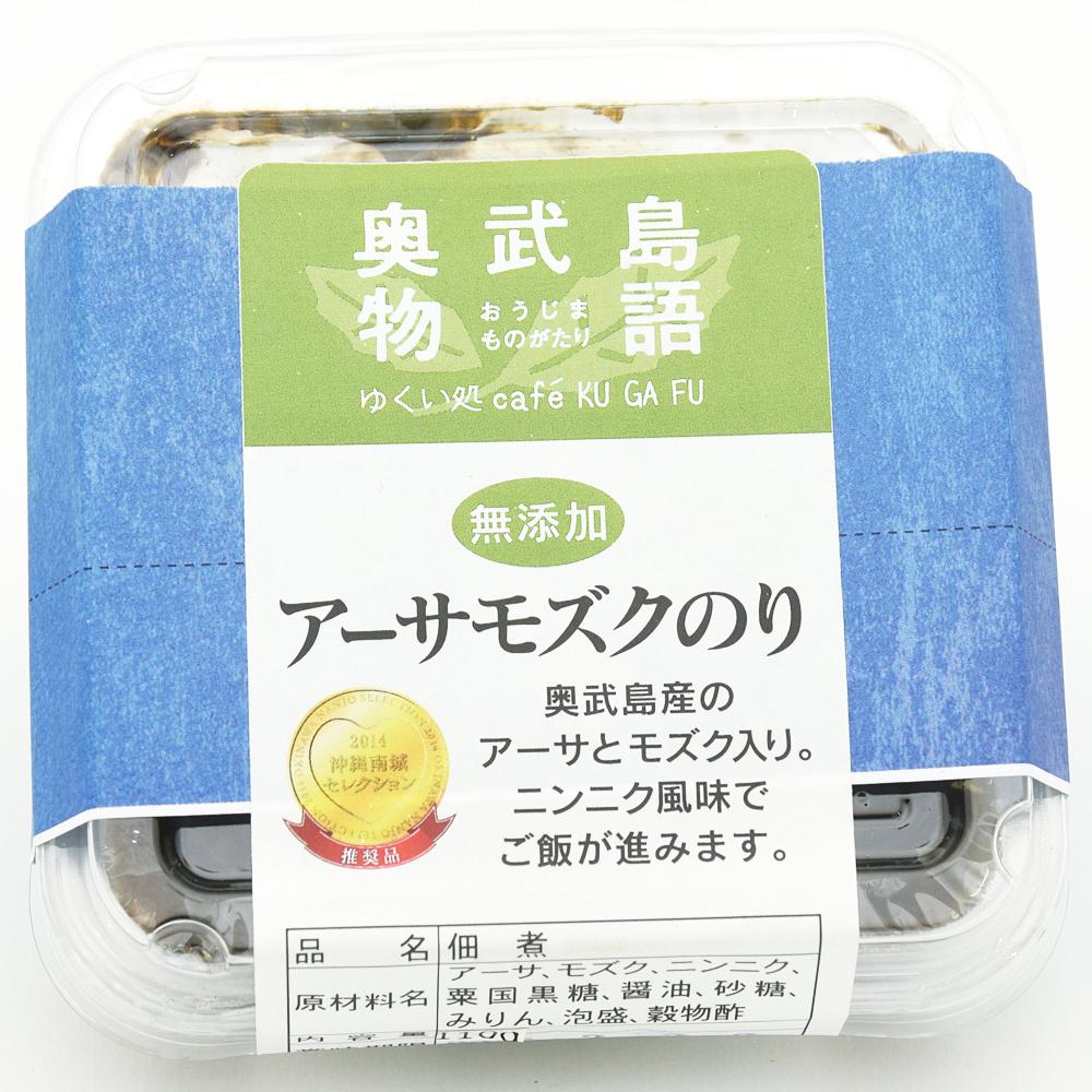 アーサとモズクの佃煮(100g×3個)