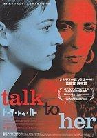 1103 トーク・トゥ・ハー(Hable con ella・Talk to Her・Parle avec elle)・フライヤー