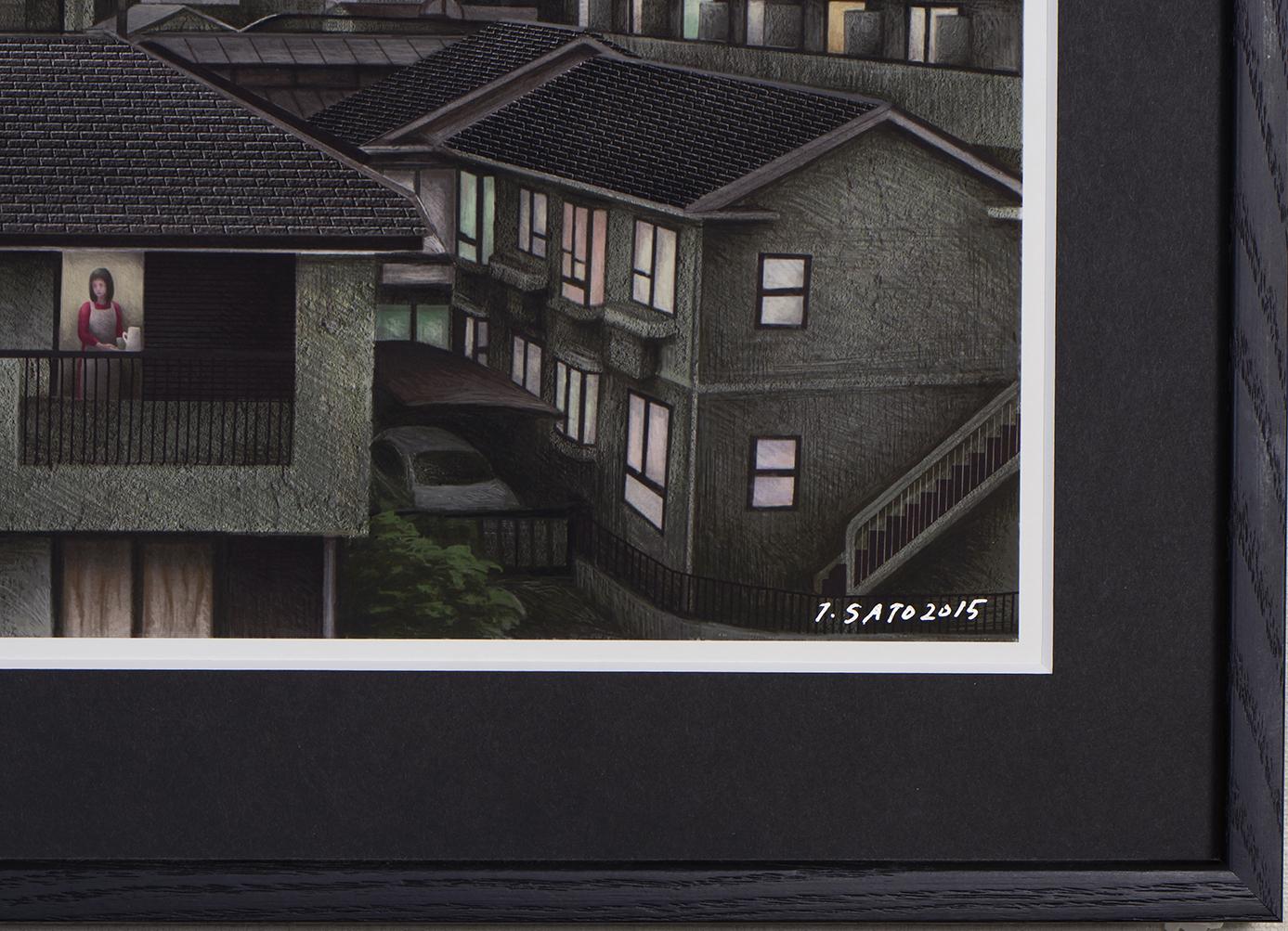 家〜Home