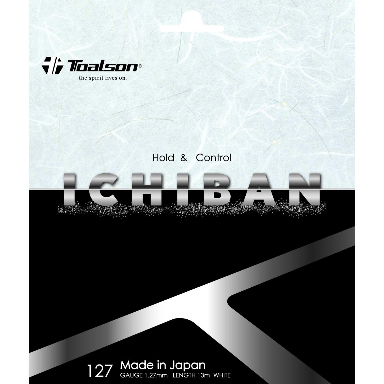 イチバン 127
