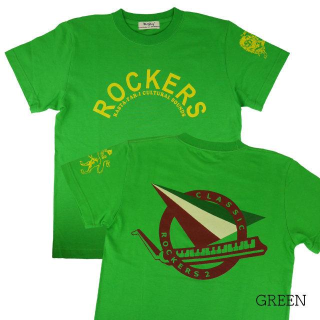 【OR GLORY】 ROCKERS オーガスタス・パブロ Tシャツ 〈Green〉
