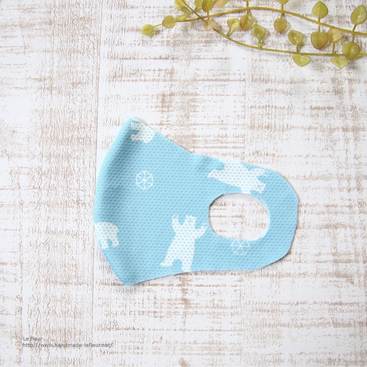 子供用立体マスク*クールタッチクロス しろくま水色 ニット 夏用 ピッタ風キッズマスク/La fleur