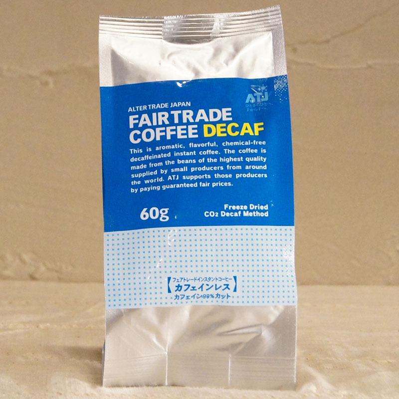 ノンカフェイン ATJフェアトレードコーヒー(袋入り・インスタントコーヒー)