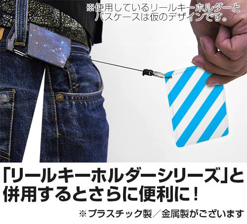 音柱 宇髄天元 フルカラーパスケース [鬼滅の刃]  / COSPA