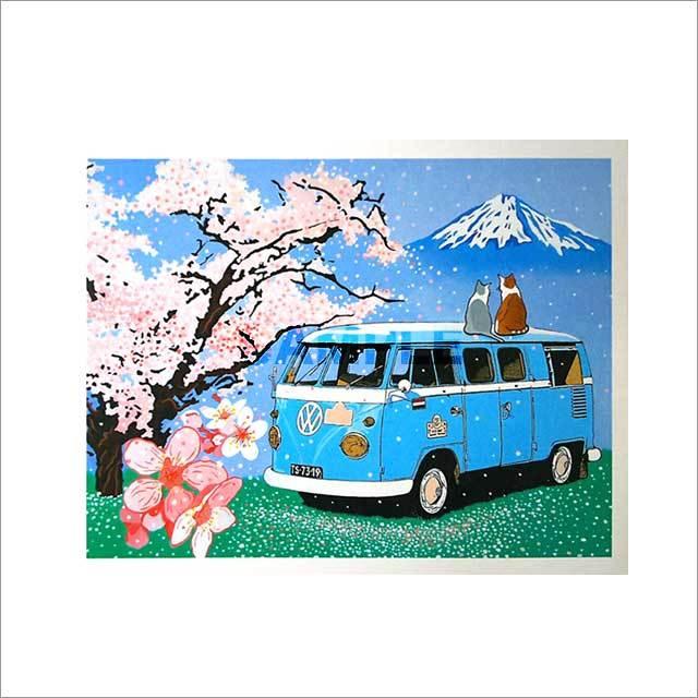 台湾ポストカード 「跟著幸福去旅行」