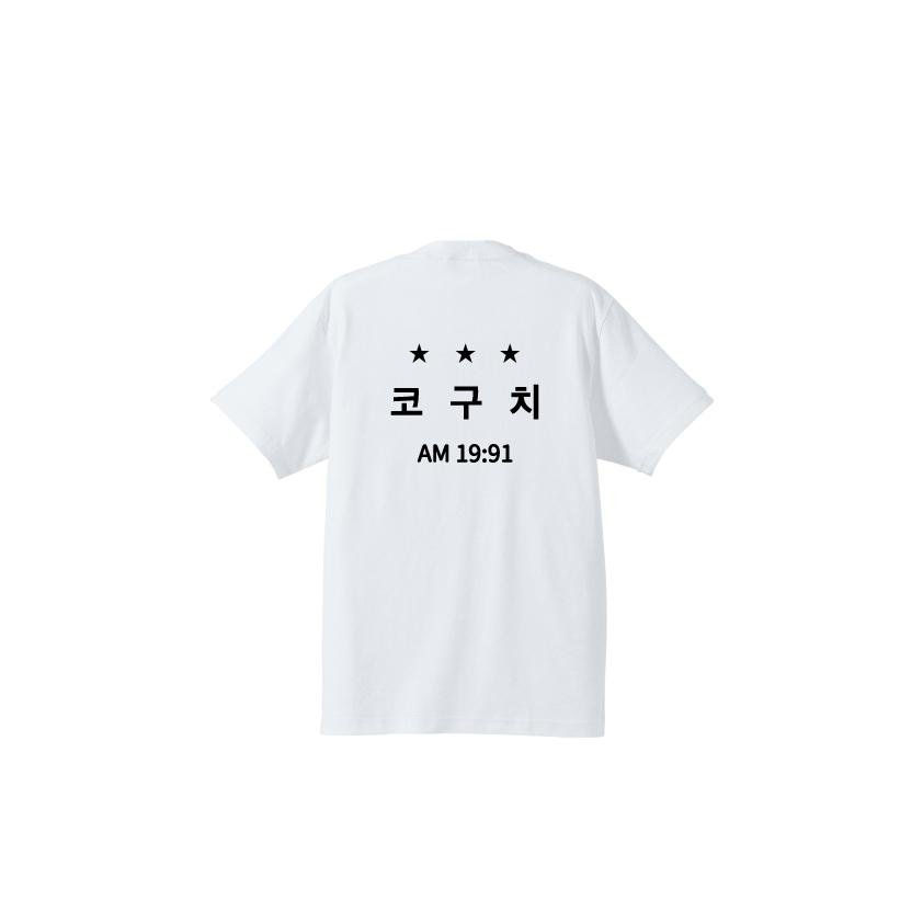 HGL T-shirts(WHITE)