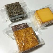チーズの燻製 3種のナッツ100g 【燻製工房燻助】