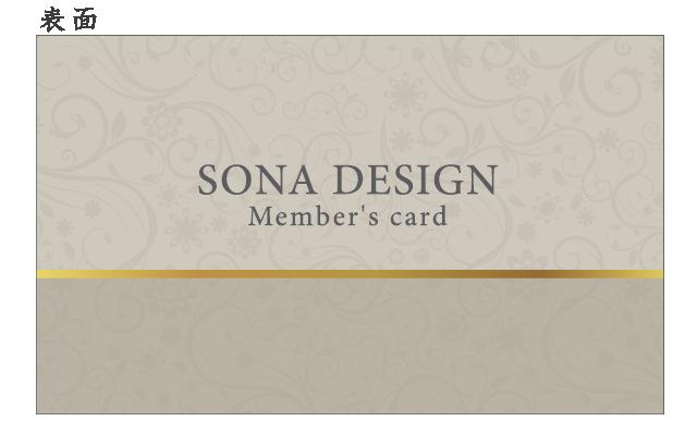 ご予約カード  エレガントなフローラルデザイン グレー 100枚