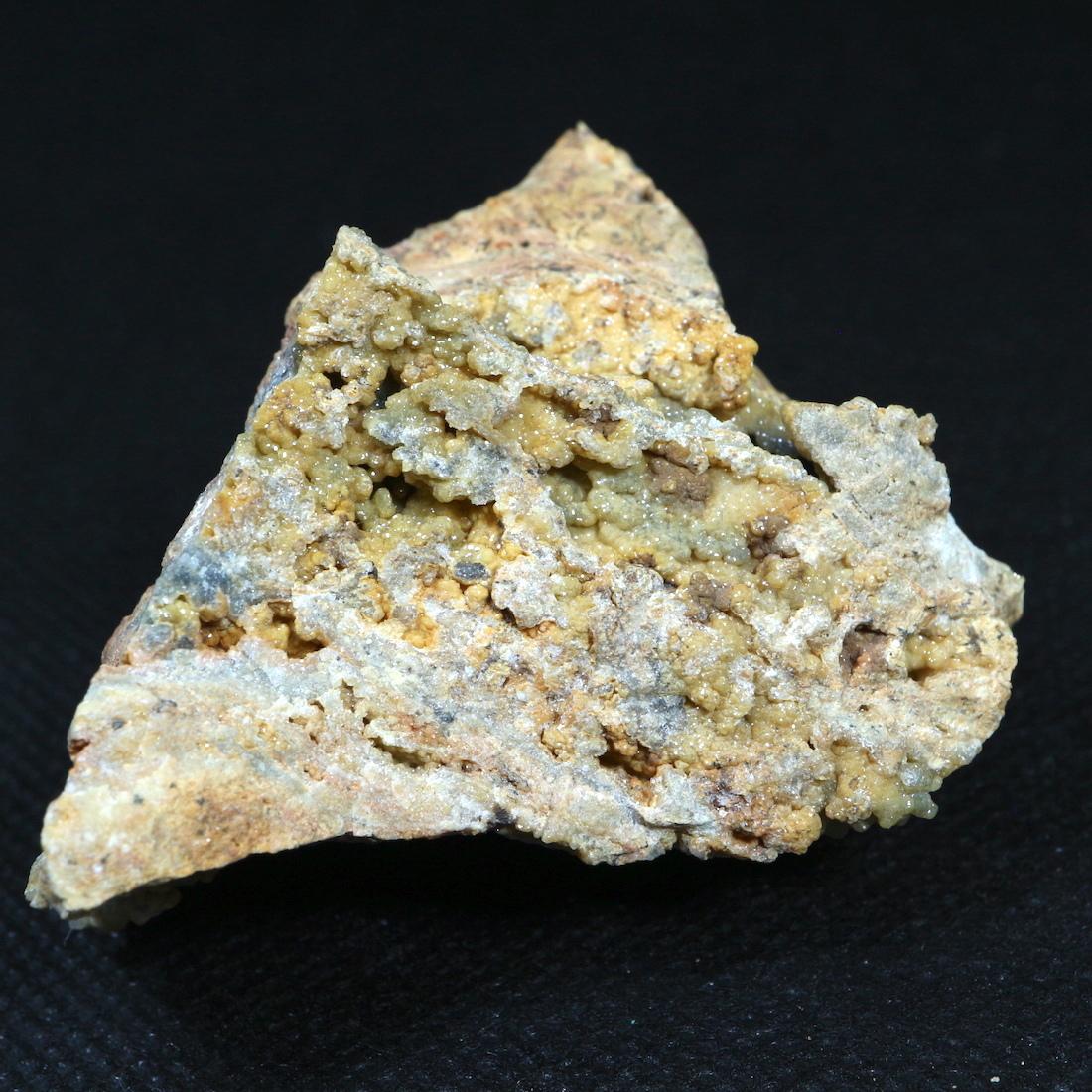 アメリカ産スミソナイト 菱亜鉛鉱 原石 ドゥルージー 112g SN013 鉱物 天然石 パワーストーン