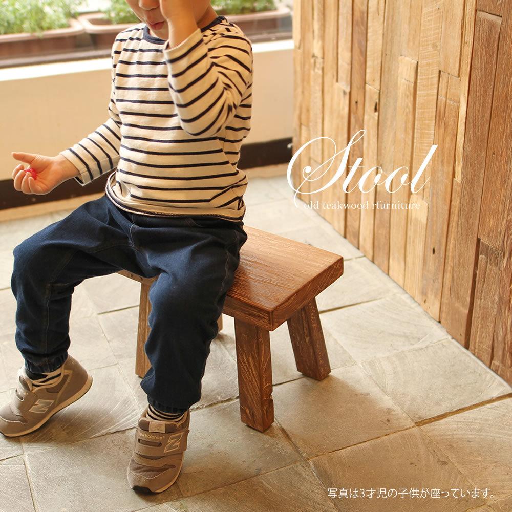 ■当日出荷■子供用、玄関用、持ち運びに!かわいい古材スモールスツール 古材を使った椅子 無垢チーク材 北欧