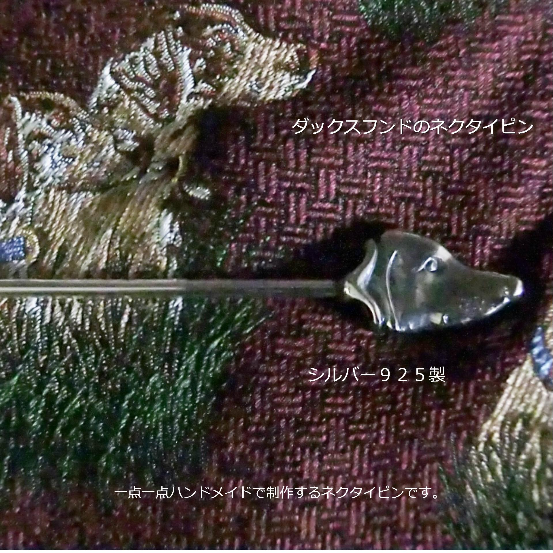 MASCOT TIE PIN -Silver Dachs- ダックスフントのネクタイピン シルバー
