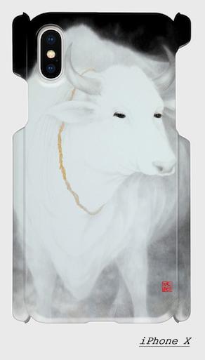 スマートフォンケース 聖牛