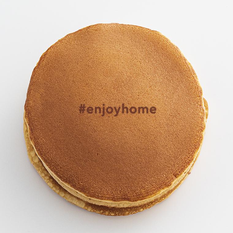 【#enjoyhome】オリジナル焼印入り わぬきつぶあん12個セット