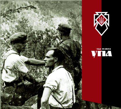 Oda Relicta - Ukrainian Insurgent Army CD - 画像1