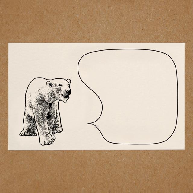 メッセージカード(シロクマ)