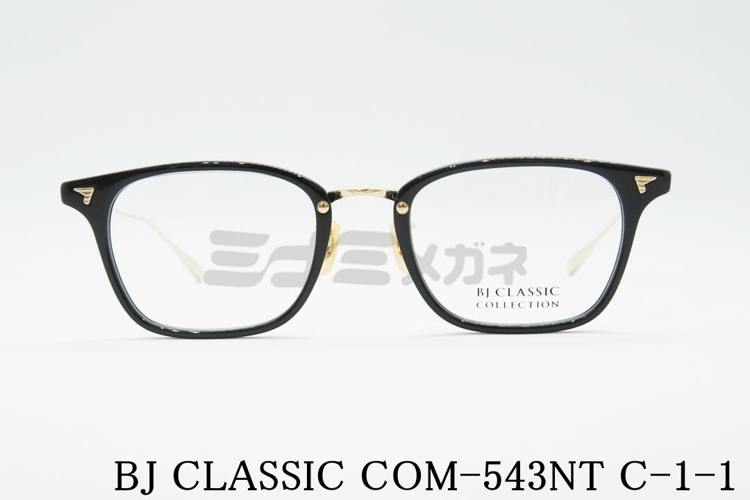 【新田真剣佑さん着用モデル】BJ CLASSIC(BJクラシック)COM-543NT C-1-1