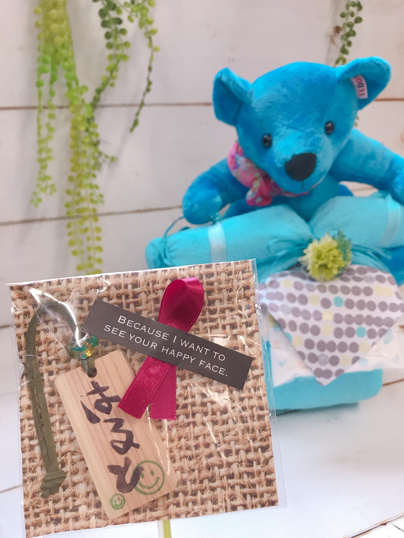名入れ キーホルダー付き (四角タイプ)クマさん おむつバイク(ブルー) おむつケーキ  出産祝い ギフト オシャレ 個性的  かわいい  キャラクター