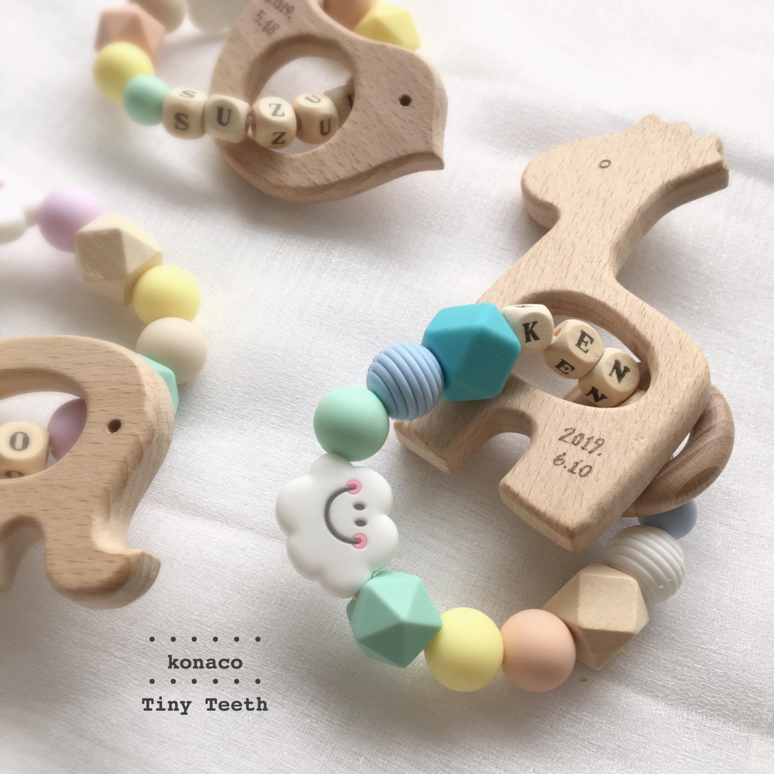 抱っこ紐用歯固め*フルオーダー*Tiny Teeth*生年月日刻印可*名入れ*出産祝い