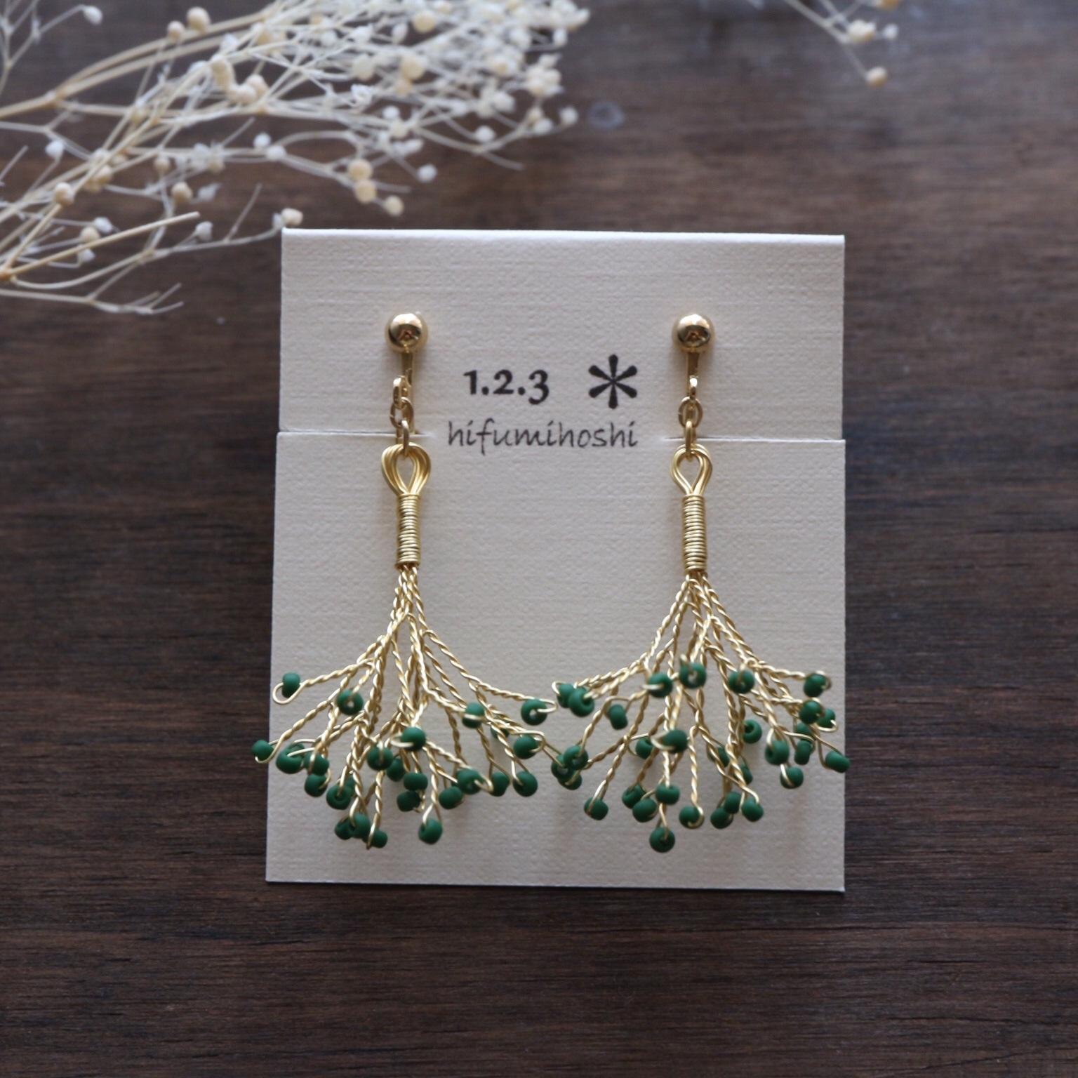 かすみ草の耳飾り<green>