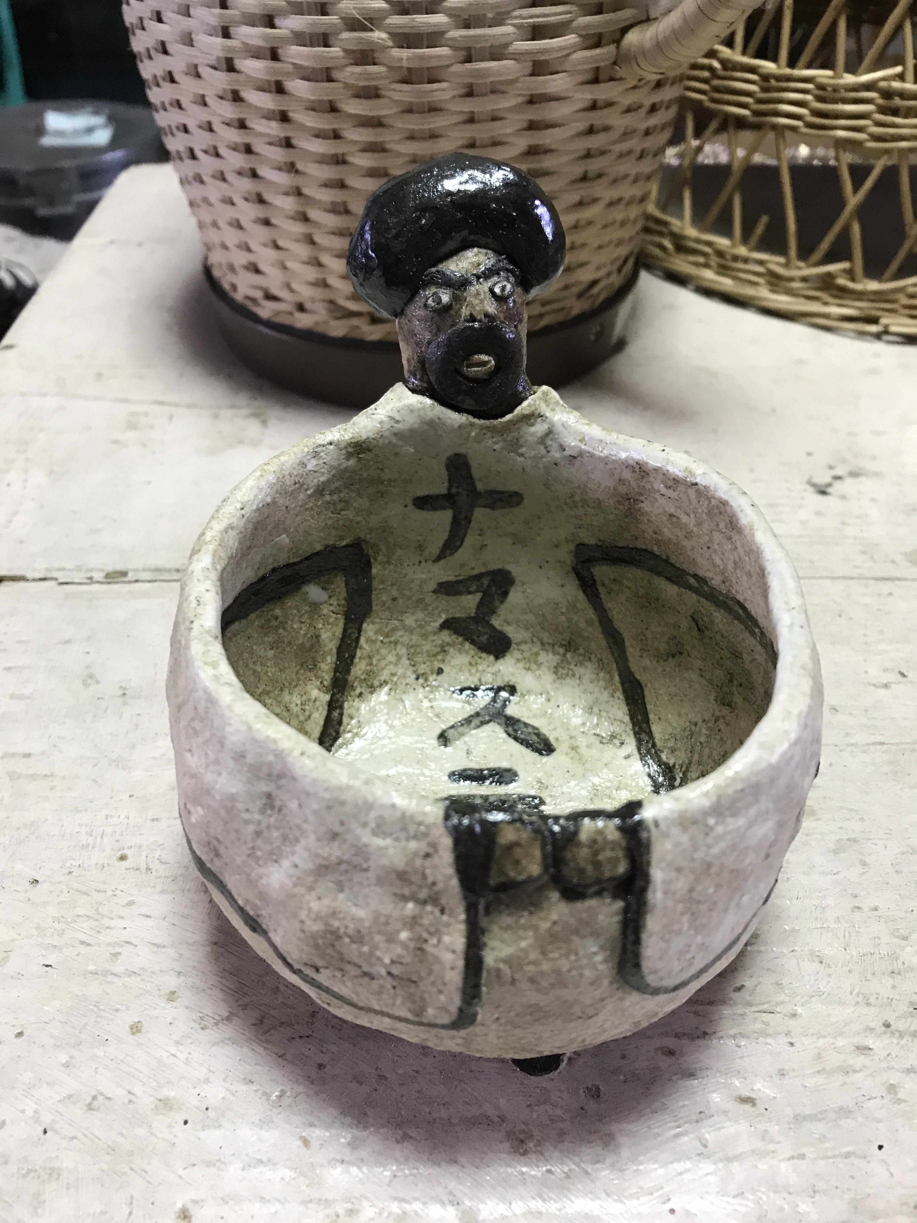 タナベヨシミ ナマステ器 ②
