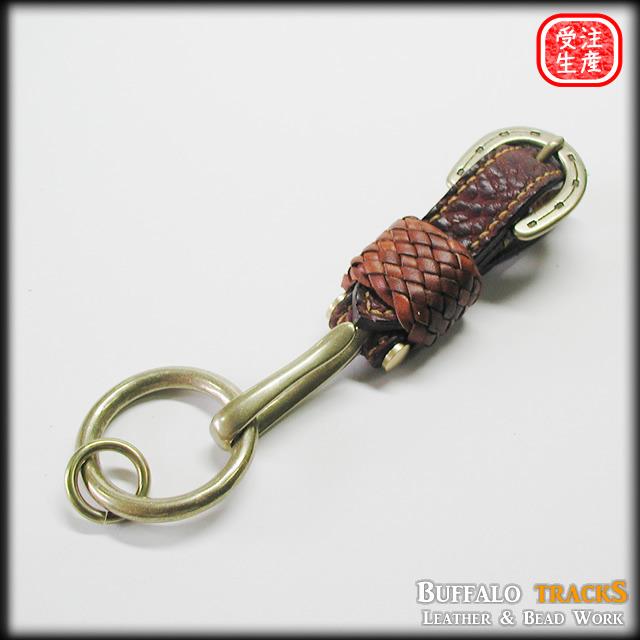 Leather Keyholder / LKH-001