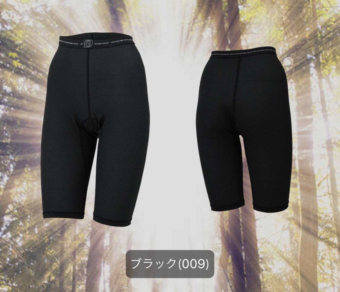ONYONE【オンヨネ】レディースブレステックPPハーフタイツ ODP88530