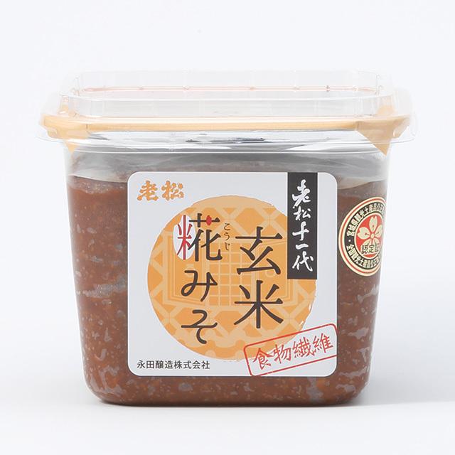 老松十一代 玄米糀みそ【750g】 - 画像1