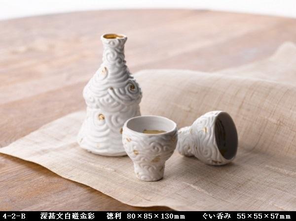 深甚文白磁金彩(徳利 80×85×130㎜)(ぐい呑み 55×55×57㎜)4-2-B