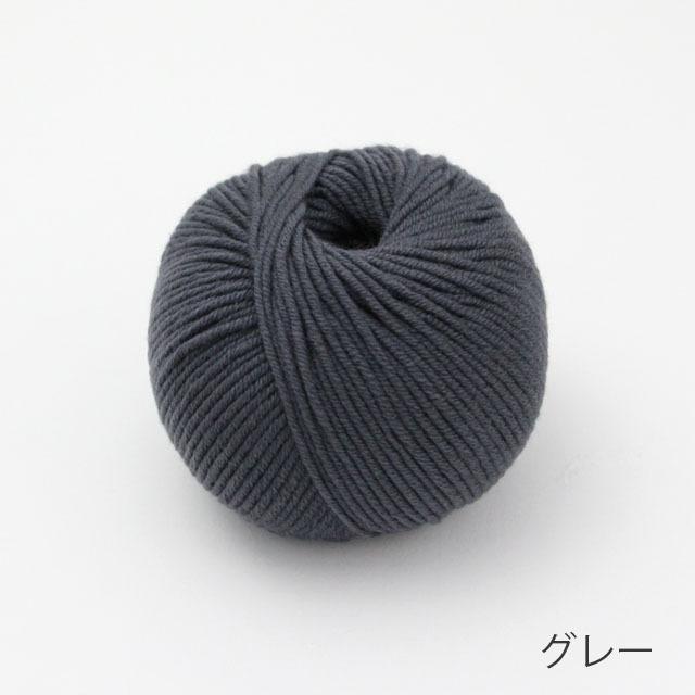 No.3  ウール毛糸【並太・5色展開】