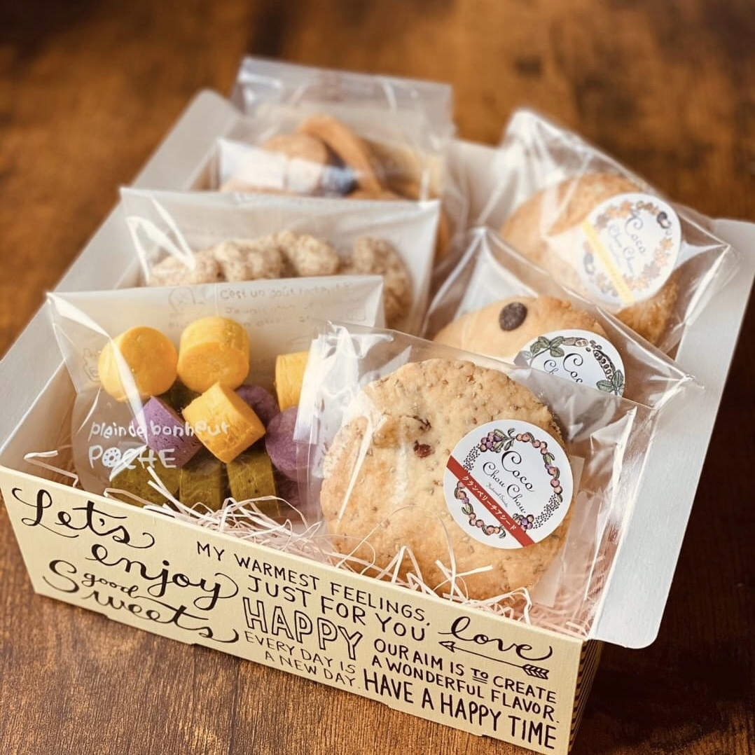 ヴィーガン&グルテンフリー焼き菓子ギフトセット【Sサイズ】※卵、バター、乳、小麦粉、白砂糖不使用