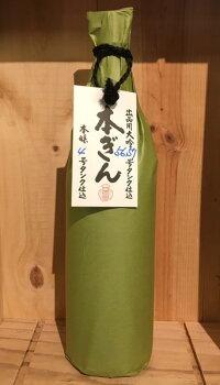 【中谷酒造】本ぎん 720ml
