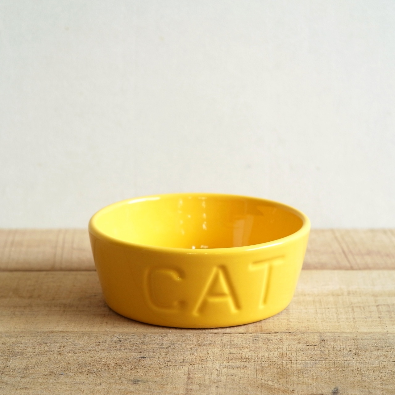 Cat Dish (Yellow)