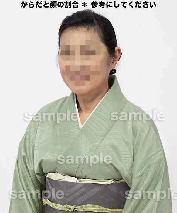 女性着物 B159