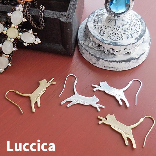 (278) Luccica ルチカ ミーツェ キャット ピアス アクセサリー 【レターパックライト可】