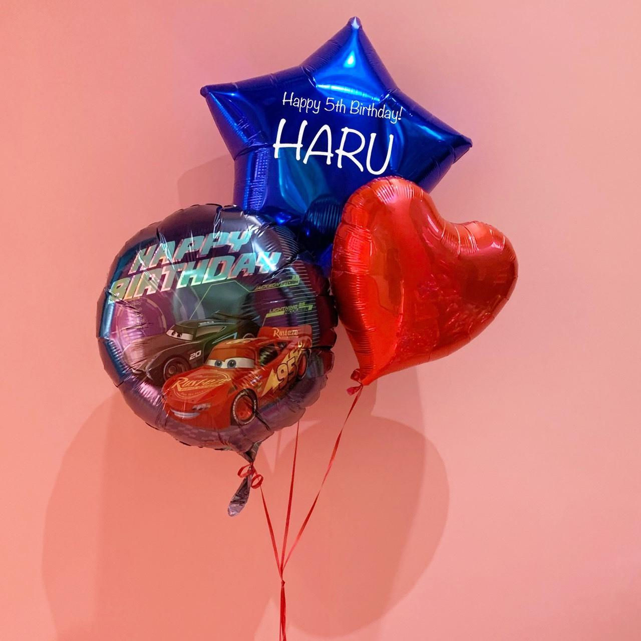 【数量限定★送料無料】カーズ Birthday Bouquet