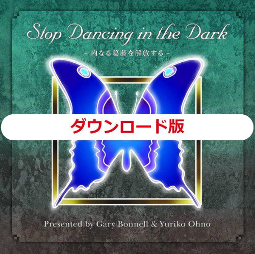 【ダウンロード版】木の瞑想(DISC1-1)