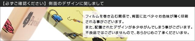 iPhone5Cケース仕事運アップ★(靴星木 ミントグリーン)