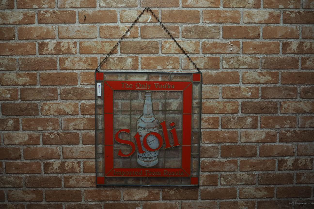品番0266 ガラスアート Stoli