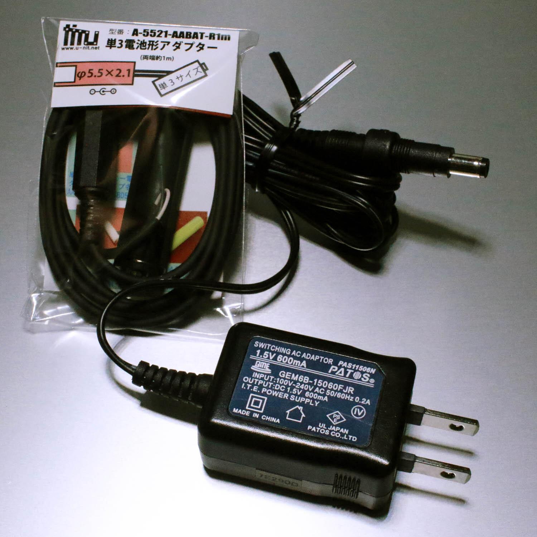 単3電池×1本用 ACアダプター接続ケーブル 1mセット品 [AABAT-1-R1M-SET]
