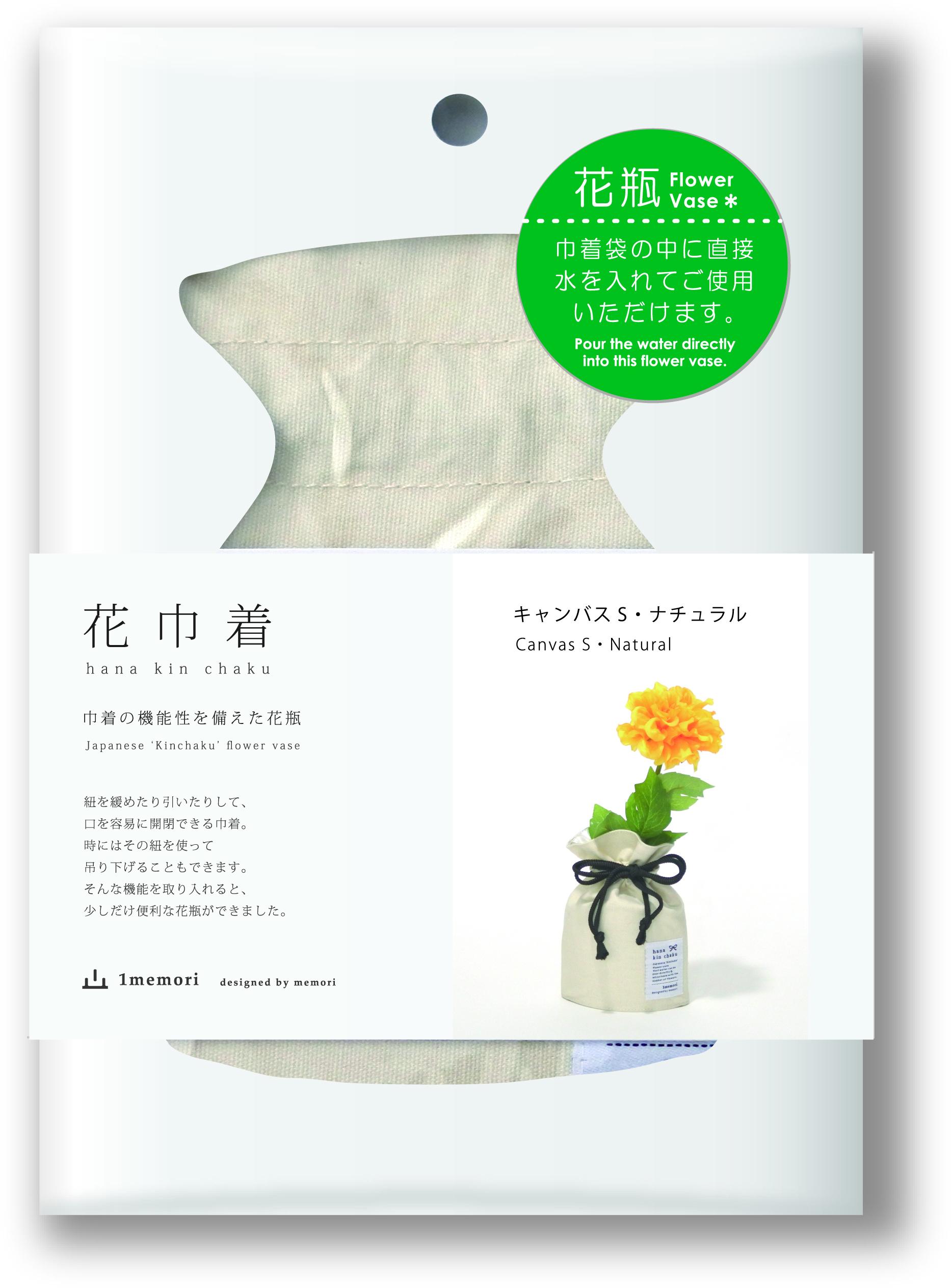 花巾着 CANVAS  S ナチュラル - 画像4