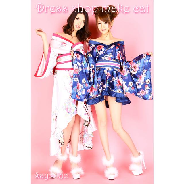サテン和柄フリル花魁着物ロングドレス 和柄 衣装 ダンス よさこい 花魁 コスプレ キャバドレス 1063