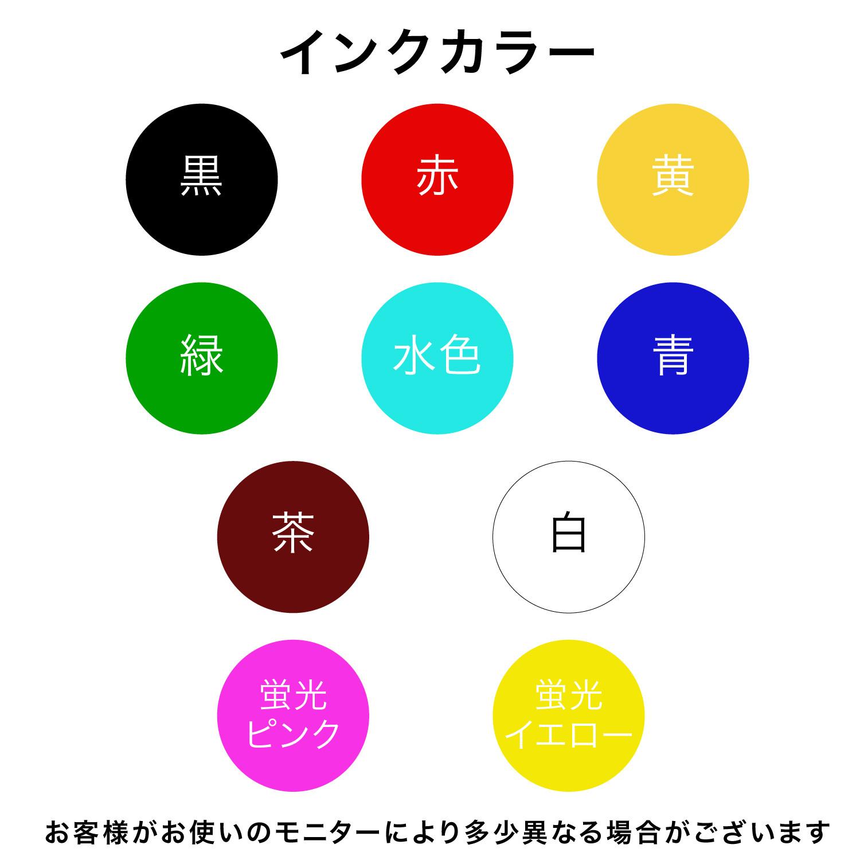 【ディズニー】スケッチ・トルーパー Tee