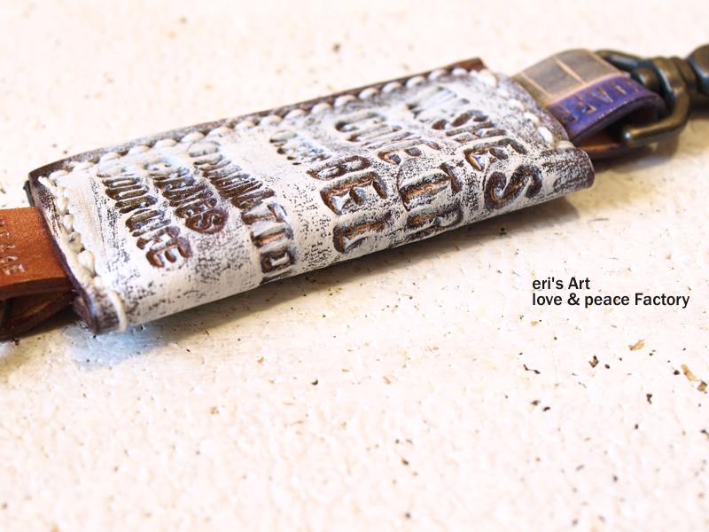 キーリング KR-142