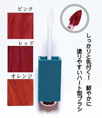 cosme play(コスミィ) 童話コスメ×初音ミク 小瓶リップ ホッピンホリック(鏡音リン)オレンジ色