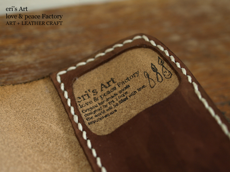 【SALE】手帳カバー(文庫本サイズ)レッドブラウン LE-1083