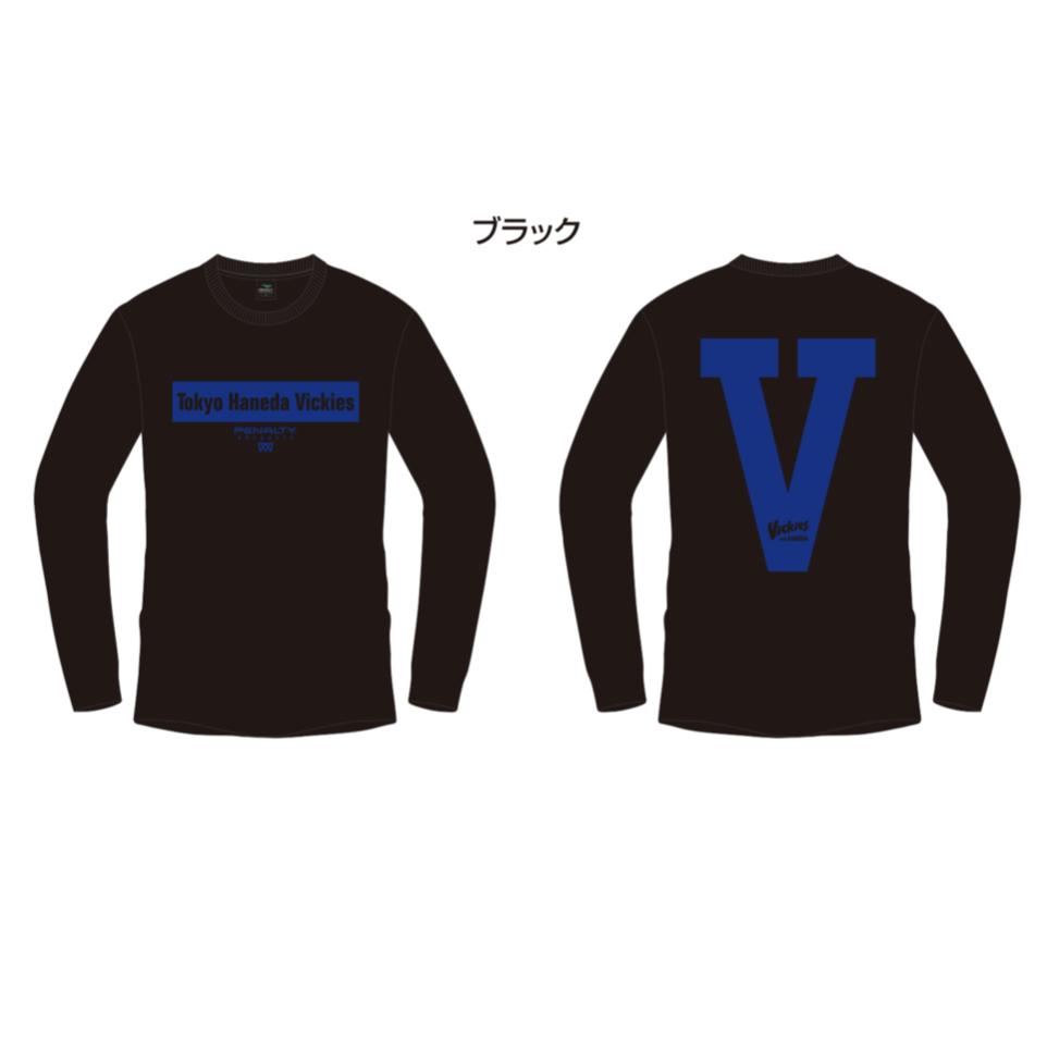 ボックスロゴロングTシャツ ブラック