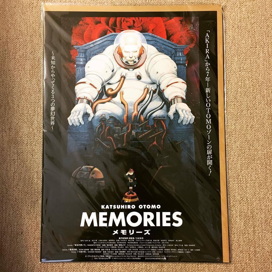 ポスター「大友克洋 MEMORIES メモリーズ 復刻版」 - 画像1