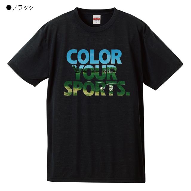 Football T-shirt/サッカー Tシャツ