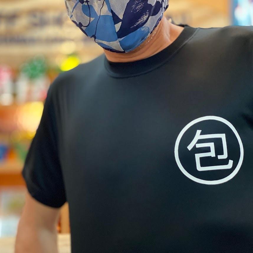 餃子のケンちゃん Tシャツ ブラック L