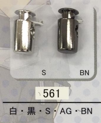 日本製コードストッパー プラスチック 黒白/メッキ 1個穴 2.5mm径